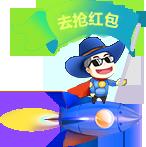 遂宁网络公司